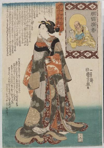 Piękna kobieta w barwnej szacie stojąca pod obrazem buddyjskiego rakana (arhata); rycina z cyklu