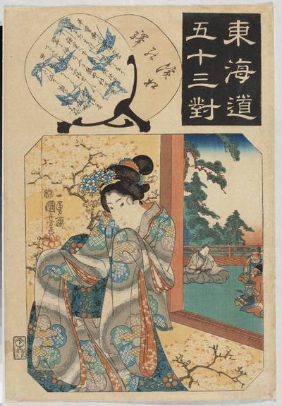 Stacja Hamamatsu, Dziewczyna w barwnym kimonie; rycina z cyklu