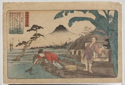 Kyoshi i jego żona Choshi łowiący ryby dla starej matki; rycina z cyklu