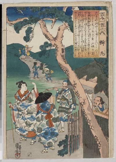 Trzech wędrowców przed chatą niewidomego poety - muzyka Semimaru); rycina z cyklu Hyakunin isshu-no uchi (Po jednym wierszu od stu poetów)