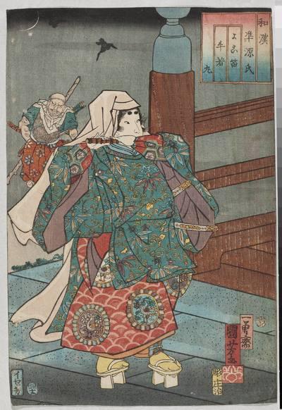 Benkei i Ushiwakamaru na moście Gojo w Kioto, rycina z cyklu Wakan nazorae Genji, Japońskie i chińskie porównania z Genji ( nawiązanie do rozdziału 37 powieści)