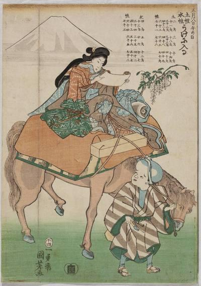 Młoda kobieta czytająca zwój i siedząca na grzbiecie konia prowadzonego przez Fukusuke, bóstwo szczęścia; w tle góra Fuji