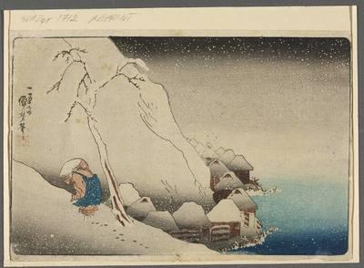 Nichiren brnący w śniegu w wiosce Tsukahara na wyspie Sado, podczas zesłanie, rycina z cyku