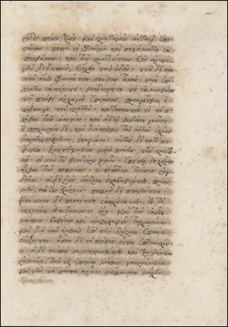 Synopsis historiarum