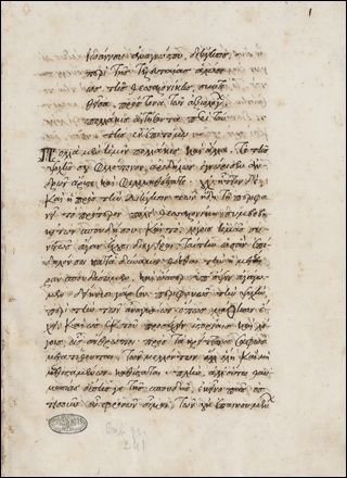 Textus ad historiam Thessalonicae spectantes