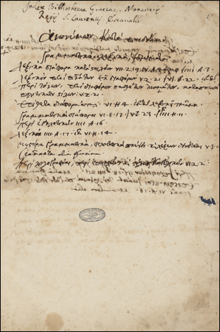 Indices Bibliothecae S. Laurentii Scorialensis