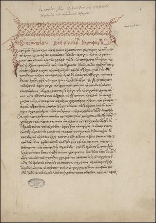 Miscellanea Eunapii atque Porphyrii operum