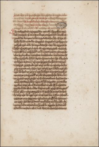 Heronis Alexandrini opera nonnulla