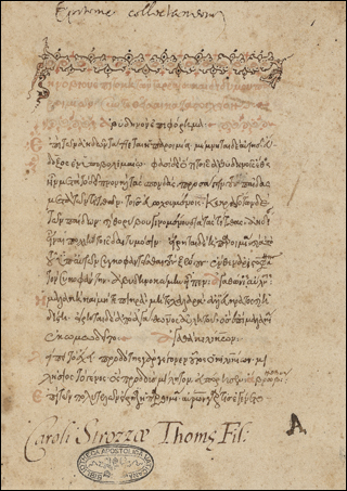 Epitome collectionum Lucilli Tarrhaei et Didymi