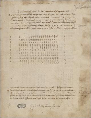 Corpus strategicorum operum