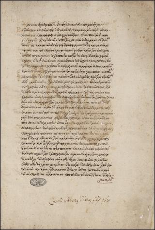 De Thucydide
