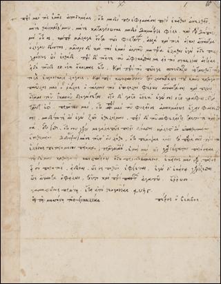 Corpus epistularum primigeniarum