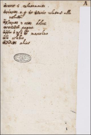 Voces graecae non nullae alphabeti ordine dispositae, addita translatione italica