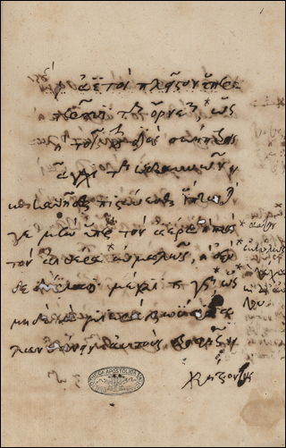 <Paraphrasis librorum Dionysii de avibus>