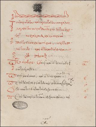 Miscellanea philosophica et historica
