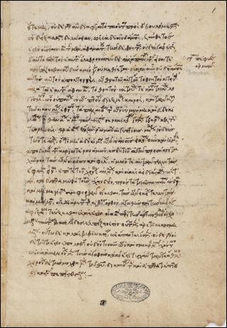 Excerpta e Georgii Gemisti Plethonis operibus
