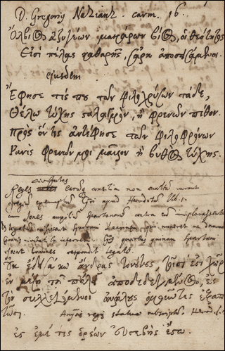 Luca Holstenii adversaria autographa, pugillares scilicet lucubrationum ad rem praesertim geographicam antiquorum nec non ad antiquos auctores pertinentium, Oxonii a. 1623 habitarum