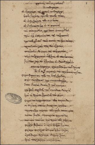 Miscellanea poetica
