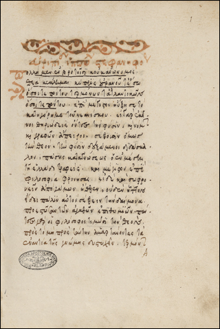 Scholia in Euripidis tragoedias