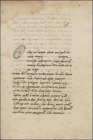 Ex Homeri Odyssea ac Iliade excerpta