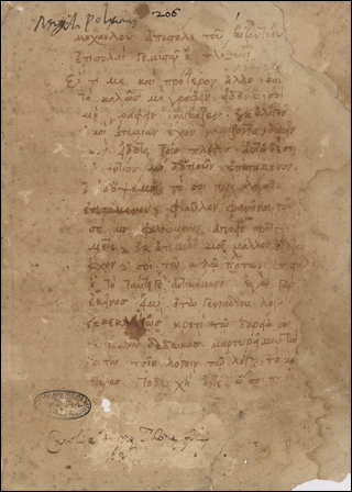 Michaelis Apostolii epistulae
