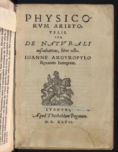 Physicorvm Aristotelis, sev, de natvrali auscultatione, libri octo