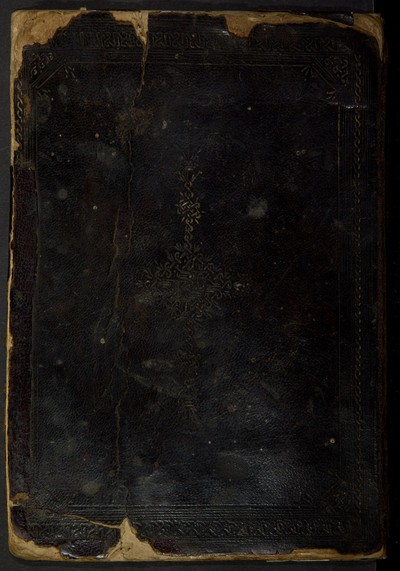al-hadi fi 'ilm al kalam by jalal al-adin 'umar ibn muh al-hanafi, dated 523