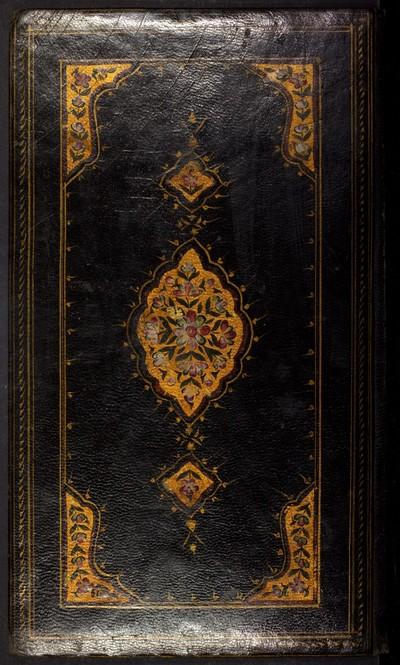 Sharh Hidayat al-hikma, Mulla Sadra; [Ahlwardt no.: 5072; Pet 695]