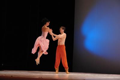 Joc despre iubire, Baletul din Gyor