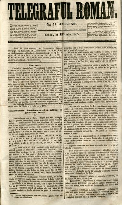 Telegraful Român - 1865 (Iulie - Decembrie)