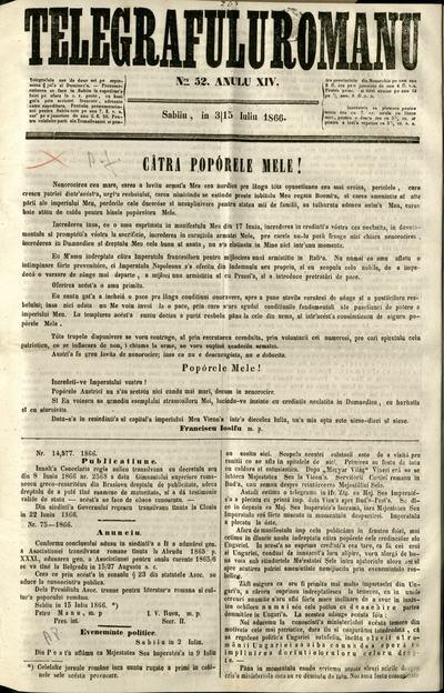 Telegraful Român - 1866 (Iulie - Decembrie)