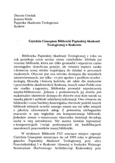 Czytelnia Czasopism Biblioteki Papieskiej Akademii Teologicznej w Krakowie