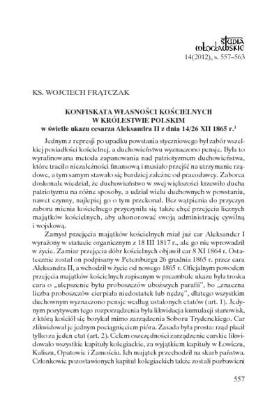 Konfiskata własności kościelnych w Królestwie Polskim w świetle ukazu cesarza Aleksandra II z 14/26 XII 1865 r.