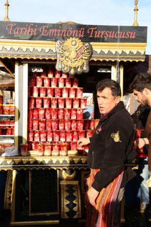 Pickles Vendor