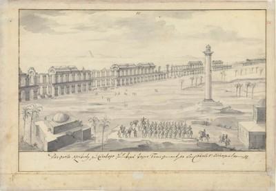 [Aquädukt von Kartago] / [Johann Bernhard Fischer von Eerlach].