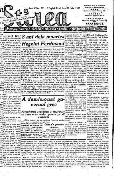 Știrea, Anul V, Nr. 971