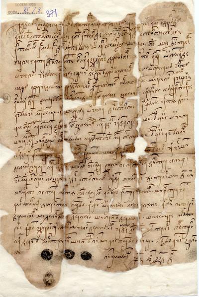 Vlădica fost pitar mărturiseşte că Alexe stolnicul a dat lui Anton de Scobenţeani....