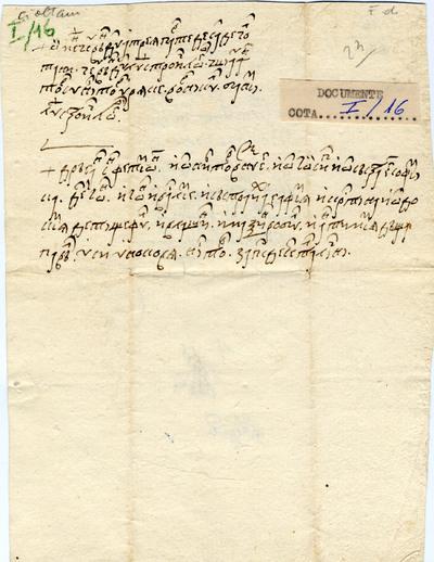 Izvod de oamenii ce au vândut în satul Cioltani...