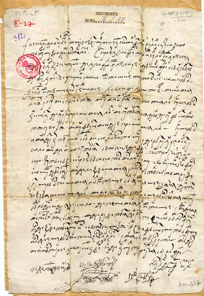 Neculai Donici logofăt, Antiohie hatmanul, Neculai Costin, din ordin vistiernic porunceşte lui Necula...