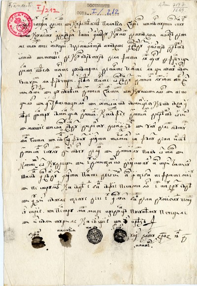 Bejan Vermeş cu femeia lui Palaghia vând lui Iane biv. Vistier şi jupânesei sale Safta...