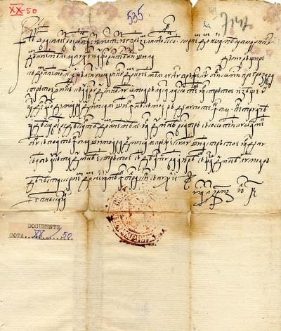 Vasile Lupu voievod scrie lui Buhuş fost vistier să judece o pricină...