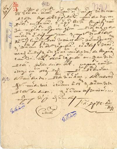 Zapisul prin care Ursache, biv. vistier mărturiseşte că...