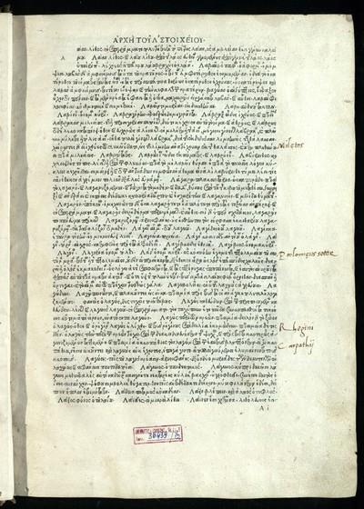 Lexicon graecum