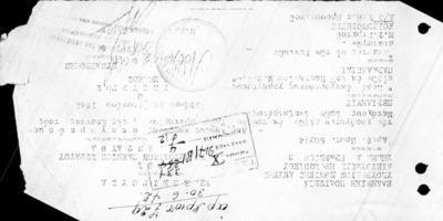 ΔΙΑΤΑΓΗ ΤΗΣ ΔΙΕΥΘΥΝΣΕΩΣ ΠΡΟΣΩΠΙΚΟΥ ΤΟΥ ΥΠΟΥΡΓΕΙΟΥ ΕΘΝΙΚΗΣ ΑΜΥΝΗΣ ΤΗΣ 25/06/1942 ΠΡΟΣ ΤΟ ΜΕΤΟΧΙΚΟ ΤΑΜΕΙΟ ΣΤΡΑΤΟΥ, ΣΧΕΤΙΚΑ ΜΕ ΤΗΝ ΑΠΑΓΟΡΕΥΣΗ ΧΟΡΗΓΗΣΕΩΣ ΕΙΔΩΝ ΑΠΟ ΤΟ ΠΡΑΤΗΡΙΟ ΤΟΥ ΣΕ ΟΛΟΥΣ ΤΟΥΣ ΜΕΤΟΧΟΥΣ ΤΟΥ