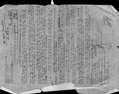 ΔΙΑΤΑΓΗ ΤΟΥ ΓΡΑΦΕΙΟΥ ΥΠΟΥΡΓΟΥ ΤΟΥ ΥΠΟΥΡΓΕΙΟΥ ΕΘΝΙΚΗΣ ΑΜΥΝΗΣ ΤΗΣ 11/07/1942 ΠΡΟΣ ΤΟΝ ΑΝΤΙΣΤΡΑΤΗΓΟ ΚΑΘΕΝΙΩΤΗ, ΣΧΕΤΙΚΑ ΜΕ ΤΗΝ ΕΠΙΣΠΕΥΣΗ ΥΠΟΒΟΛΗΣ ΤΗΣ ΕΚΘΕΣΕΩΣ ΓΙΑ ΤΟΝ ΠΟΛΕΜΟ
