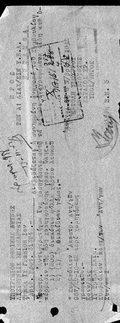 ΔΙΑΤΑΓΗ ΤΗΣ ΔΙΕΥΘΥΝΣΕΩΣ ΕΠΙΜΕΛΗΤΕΙΑΣ ΤΟΥ ΥΠΟΥΡΓΕΙΟΥ ΕΘΝΙΚΗΣ ΑΜΥΝΗΣ ΤΗΣ 03/11/1942 ΠΡΟΣ ΤΗΝ Α΄ ΧΡΗΜΑΤΙΚΗ ΔΙΑΧΕΙΡΙΣΗ, ΣΧΕΤΙΚΑ ΜΕ ΤΗ ΧΟΡΗΓΗΣΗ ΓΡΑΦΙΚΗΣ ΥΛΗΣ ΣΤΟ ΣΥΜΒΟΥΛΙΟ ΑΠΟΣΤΡΑΤΩΝ ΑΝΤΙΣΤΡΑΤΗΓΩΝ
