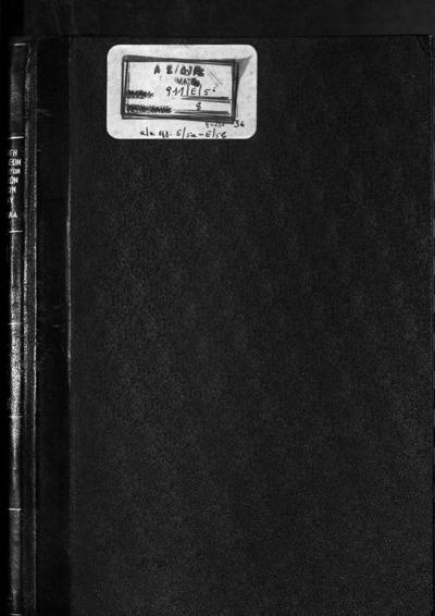 ΕΠΙΣΤΟΛΗ ΣΚΟΥΛΑ ΝΙΚΟΛΑΟΥ ΤΗΝ 11/03/1966 ΜΕ ΤΗΝ ΟΠΟΙΑ ΑΠΟΣΤΕΛΕΙ ΒΙΒΛΙΟ ΤΟΥ ΑΠΟΤΕΛΟΥΜΕΝΟ ΑΠΟ ΑΝΤΙΓΡΑΦΑ ΑΠΟΔΕΙΞΕΩΝ ΠΑΡΑΛΑΒΗΣ ΙΣΤΟΡΙΚΩΝ ΤΟΥ ΒΙΒΛΙΩΝ Η ΕΓΓΡΑΦΩΝ