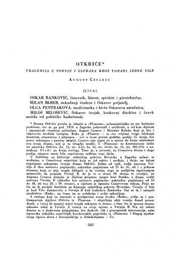 Omnia Cesarec August
