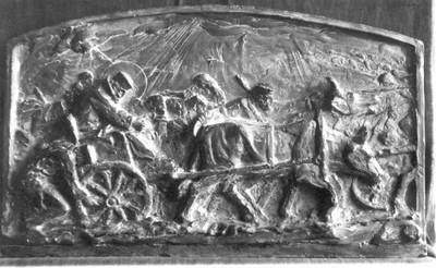 Neizvedena varijanta reljefa Prijelaz preko Albanije za spomenik Petru I Karađorđeviću u Velikom Bečkereku (Zrenjanin)