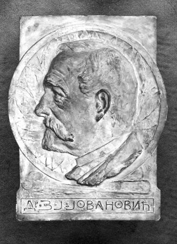 Sadrena skica portretne plakete Jovana Jovanovića Zmaja